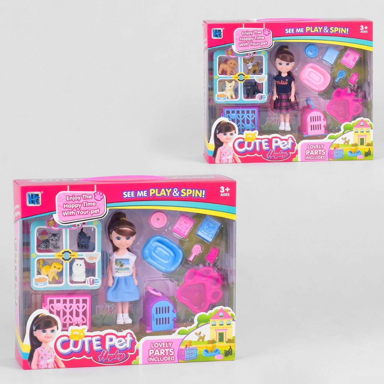 Лялька з аксесуарами HB 038, 4 вихованця. Лялька для дівчаток