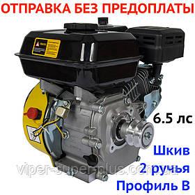 Двигун Бензиновий до мотоблоку Кентавр (Kentavr) ДВЗ-200Б2Р 6.5 л. с. Шків на 2 струмка Фільтр в Масляній Ванні