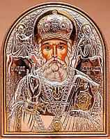 Икона Николая Чудотвореца серебряная Silver Axion (Греция) 120 х 155 мм