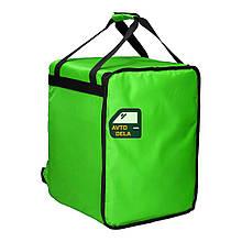 Сумка термос Time Eco TE-4068 зеленый