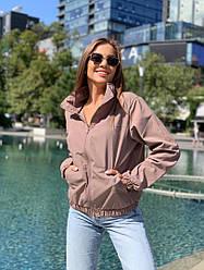 Женская куртка бомбер на молнии