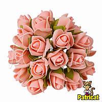 Розы Персиковые из фоамирана (латекса) на проволоке 3 см 10 шт/уп
