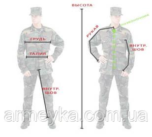 Размеры военной одежды