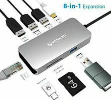 Порт-реплікатор VANKYO HC80 8 IN 1 USB-C HUB Adapter 1Gbps Ethernet Port 4K HD USB C to HDMI