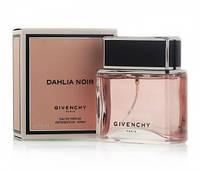 Духи женские Givenchy Dahlia Noir (Живанши Далия Ноир)