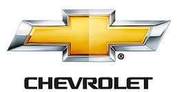Запчасти на Chevrolet