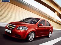 Запчасти на Chevrolet Aveo T200, T250