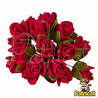 Розы Красные из фоамирана (латекса) на проволоке 3 см 10 шт/уп