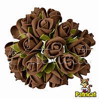 Розы Коричневые из фоамирана (латекса) на проволоке 3 см 10 шт/уп