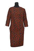 Платье футляр кораллового цвета в серые кружочки, Valy Mode