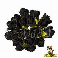 Розы Черные из фоамирана (латекса) на проволоке 3 см 10 шт/уп