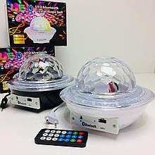 Диско куля MUSIC BALL з USB+SD+Blueеtooth ART 6740 (20 шт/ящ)