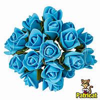 Розы Голубые из фоамирана (латекса) на проволоке 3 см 10 шт/уп