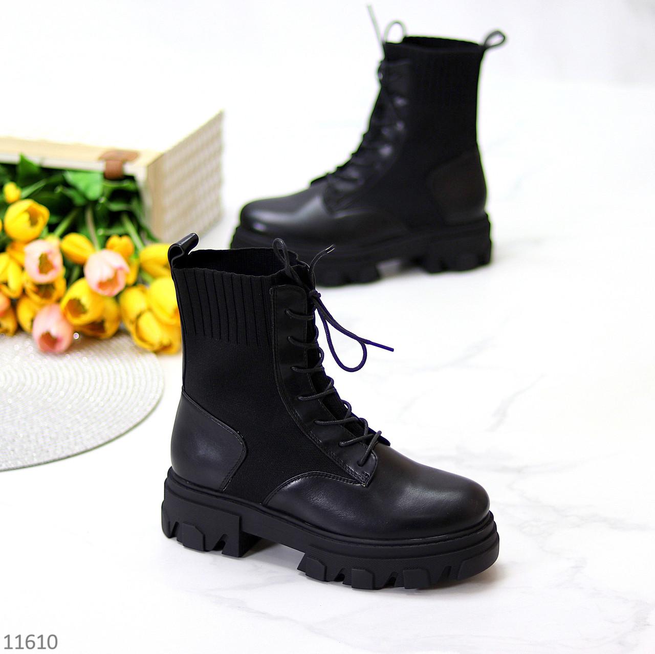 Эффектные черные эластичные женские ботинки на шнуровке на массивной подошве