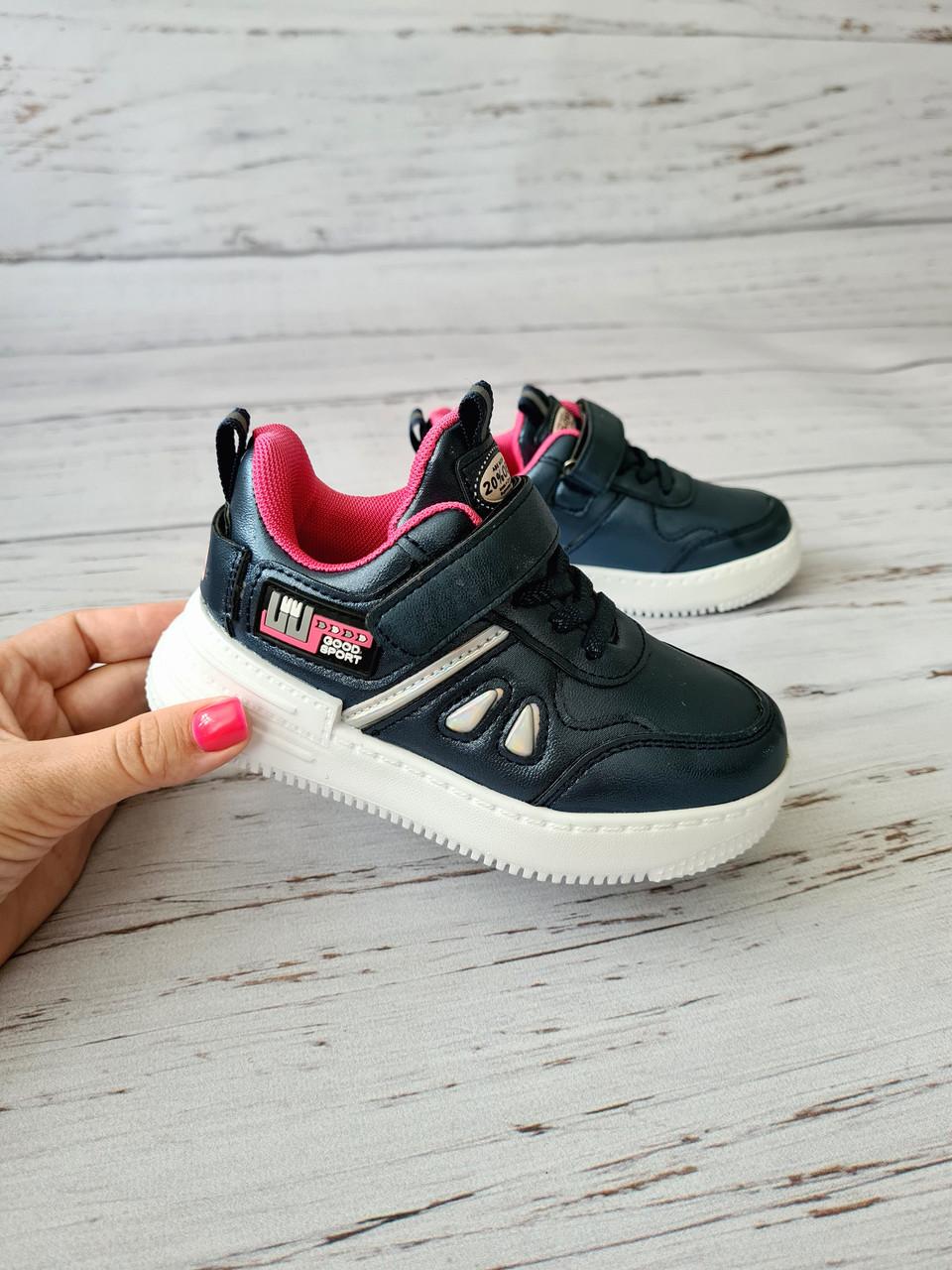 Кросівки для дівчаток Paliament 27р, 17см