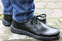 Мужские туфли Львовского производства шнурок., фото 1