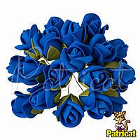 Розы Синие из фоамирана (латекса) на проволоке 3 см 10 шт/уп