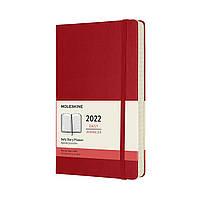 Ежедневник Moleskine 2022 Датированный Средний (13х21 см) 400 страниц Красный (8056420855630), фото 1