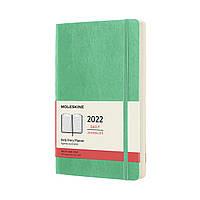 Ежедневник Moleskine 2022 Датированный Средний (13х21 см) 400 страниц Ментол Мягкий (8056420858631), фото 1