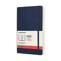 Щоденник Moleskine 2022 Датований Середній (13х21 см) 400 сторінок Сапфір М'який (8056420855715), фото 1