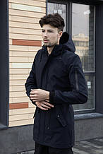 Куртка Intruder Softshell V2.0 синя
