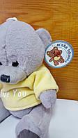 Мишка Тедди (большой), фото 1