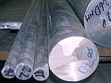 Круг алюминиевый 220 мм Д16Т (2024 Т351), фото 4