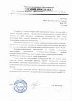 Компрессор винтовой ВК 50