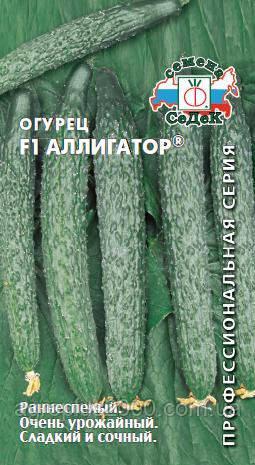 Огурец Аллигатор F1 0,2 г - Агроплюс2000 в Харькове