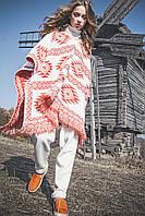Пончо Ohaina вязаное карпатская коллекция  цвет пломбир с терракотом