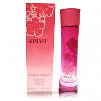 Парфюмированная вода Armani Pink 100ml (лицензия)