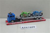 Детская игрушка трейлер, 2 мотоцикла,  инерционный  AG57859