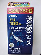 Сквален / Масло печінки глибоководної акули