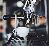 Як вибрати каву для своєї кав'ярні