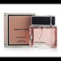Парфюмированная вода Givenchy Dahlia Noir 75ml (лицензия)
