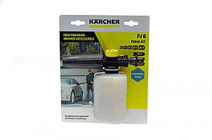 Насадка для пінної чищення FJ 6 (0.6 L) KAERCHER (Німеччина) 2.643-147.0