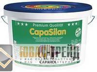 Интерьерная краска на основе силиконовых смол CAPAROL CapaSilan (B1),(Капарол ТМ Капасилан) 10 л