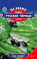 Семена бобов Черных 5 шт