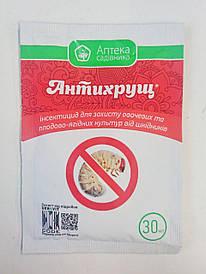 Антихрущ инсектицид 30 мл Аптека Садовника