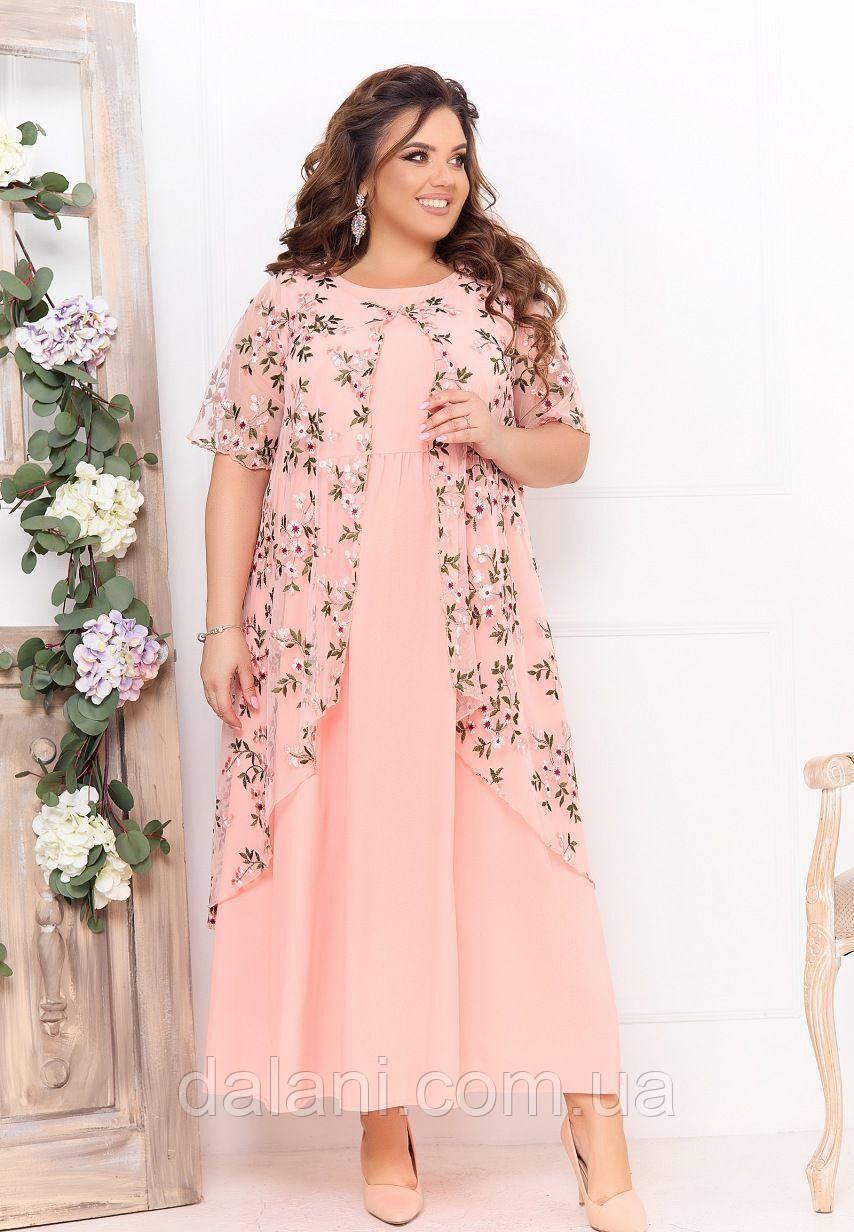 Вечірнє рожеве довге плаття з накидкою з вишивкою