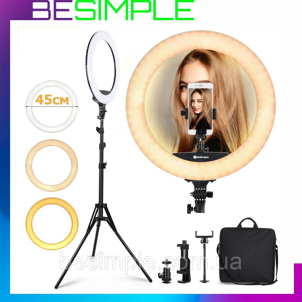 Кольцевая лампа 45 см, сумка чехол + крепление для телефона HQ-18 / Студийный свет