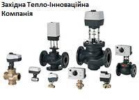 Клапани з електроприводом