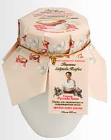 """Маска восстанавливающая для окрашенных и поврежденных волос """"Яично-сметанная"""" Рецепты бабушки Агафьи,400 мл."""