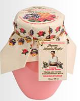 """Маска питательная для тонкий и ослабленных волос """"Медово-ягодная"""" Рецепты бабушки Агафьи,400 мл."""