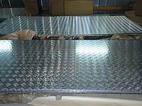Лист рифленый 4 мм квинтет алюминиевый