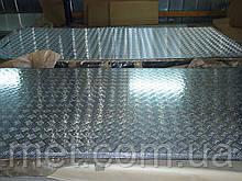 Лист рифленый 2,5 мм квинтет алюминиевый