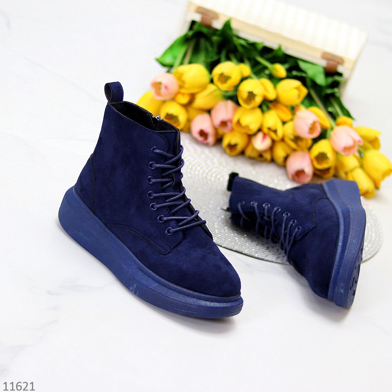 Спортивні черевики/ високі кросівки -хайтопы жіночі ДЕМІ сині еко замш