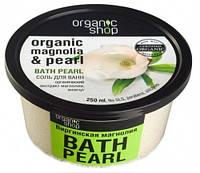 Соль-шарики для ванн «Виргинская магнолия» Organic Shop , 250 мл