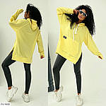 Женское худи с разрезами по бокам, фото 2