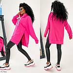 Женское худи с разрезами по бокам, фото 3